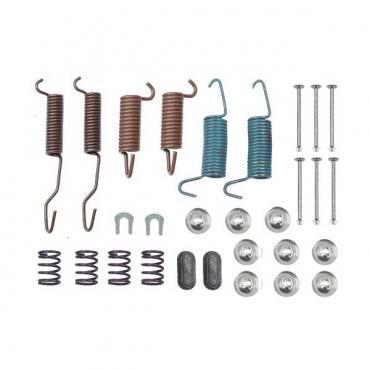 Rear Brake Hardware Kit - 11 Brakes