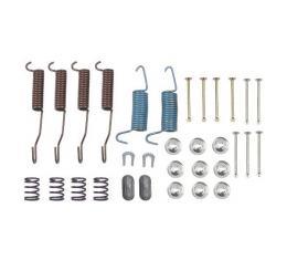 Front Brake Hardware Kit